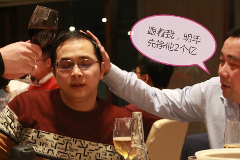 IMG_3340_看图王.jpg